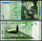 Tonga - 1 PA'ANGA 2014ND
