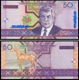 Turkmenistan TKM50(2005)m - 50 MANAT 2005