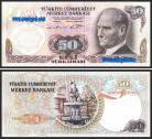 Turquia - 50 LIRASI 1976ND