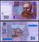 Ucrânia - 50 HRYVEN 2005
