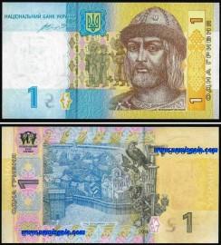 Ucrânia UKR1(2014)i - 1 HRYVNIA 2014