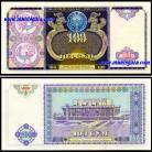 Uzbekistan - 100 SUM 1994