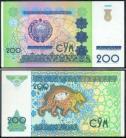 Uzbekistan - 200 SUM 1997