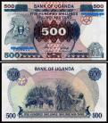 Uganda - 500 SHILLINGS 1986