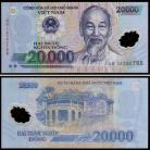 Vietnam VNM20000(2014ND)f - 20000 DONG 2014ND
