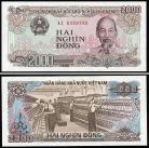 Vietnam VNM2000(1988)h - 2000 DONG 1988