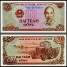 Vietnam VNM200(1987)r - 200 DONG 1987