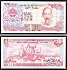 Vietnam - 500 DONG 1988