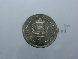 Venezuela Y#52a.2VE89b - 1 BOLIVAR 1989
