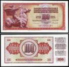 Yugoslávia - 100 DINARA 1986