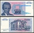 Yugoslávia - 100 DINARA 1994
