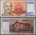 Yugoslávia YUG50000000000(1993)d - 50000000000 DINARA 1993