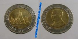 Thailand Y#227TH89 - 10 BAHT 1989