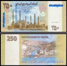 Yemen - 250 RIALS 2009