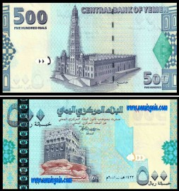 Yemen YEM500(2001)a - 500 RIALS 2001