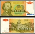 Yugoslávia - 5000000000 DINARA 1993