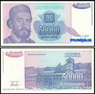 Yugoslávia - 50000 DINARA 1993