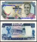 Zambia - 10 KWACHA (1989-91ND)