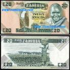 Zambia ZMB20(1980-86ND)b - 20 KWACHA 1980-86ND