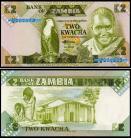 Zambia - 2 KWACHA (1980-88)ND