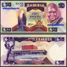 Zambia ZMB50(1980-88ND)m - 50 KWACHA 1980-88ND