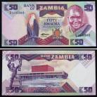 Zambia ZMB50(1986-88ND)m - 50 KWACHA (1986-88)ND