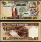 Zambia - 5 KWACHA 1980-88ND