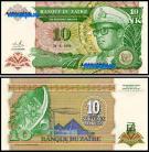 Zaire - 10 Nouveaux MAKUTA 1993