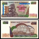 Zimbabué ZWE500(2004)e - 500 DOLLARS 2004