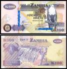 Zambia - 100 KWACHA 2010