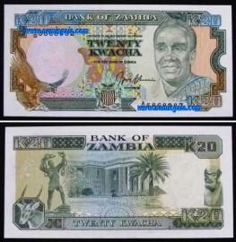 Zambia ZMB20(1989-91ND)H - 20 KWACHA (1989-91)ND