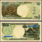 Indonésia IDN500(1993)d - 500 RUPIAH 1993