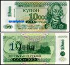 Transdniestra - 10000 RUBLE 1994